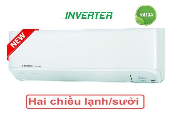 Điều Hòa Mitsubishi Heavy 2 Chiều Inverter 16.000BTU (SRK/SRC45ZMP-S5)