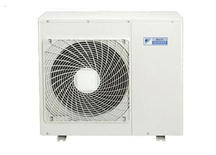Dàn Nóng Điều Hòa Multi Daikin Inverter 1 Chiều 18.000 BTU (3MKM52RVMV) giá rẻ