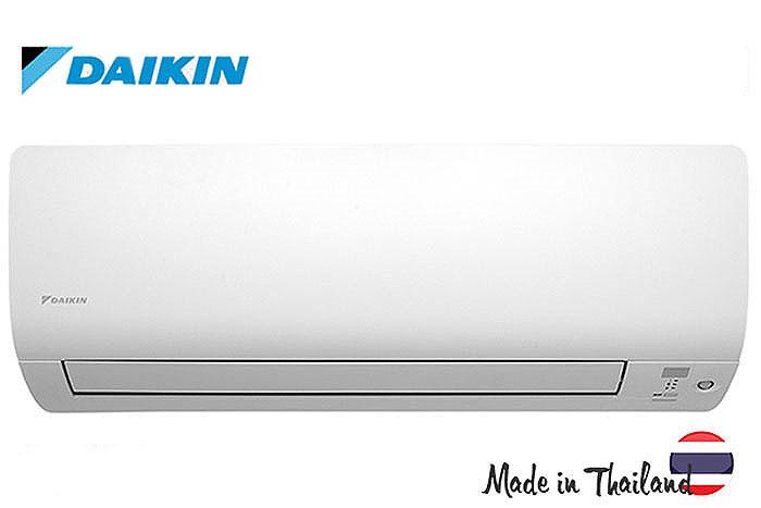 Dàn lạnh điều hòa multi daikin 1 chiều 17.100 BTU (CTKJ50RVMVW) chất lượng